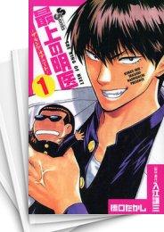 【中古】最上の明医〜ザ・キング・オブ・ニート〜 (1-19巻) 漫画