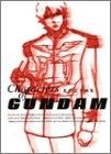 北爪宏幸画集 Characters of Gundam 漫画