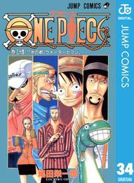 ONE PIECE モノクロ版 34 漫画