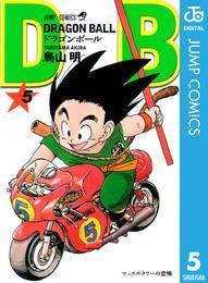 DRAGON BALL モノクロ版 5 漫画