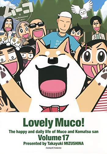 いとしのムーコ (1-12巻 最新刊) 漫画