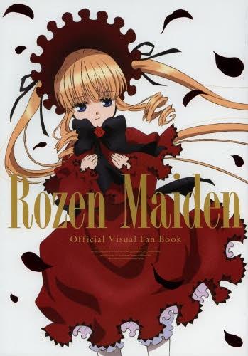 ローゼンメイデン Official Visual Fan Book 漫画