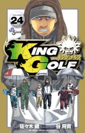KING GOLF(24) 漫画
