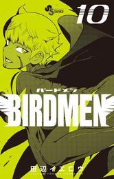 BIRDMEN(10) 漫画