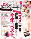 LDK the Beauty (エル・ディー・ケー ザ ビューティー)2019年1月号 漫画