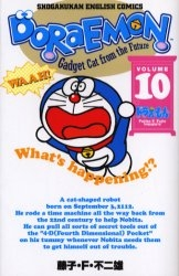 Doraemon -Gadget cat from the future - (Volume1-10)