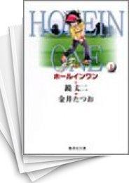 【中古】ホールインワン [文庫版] (1-8巻) 漫画