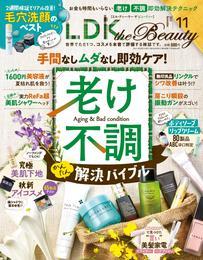 LDK the Beauty (エル・ディー・ケー ザ ビューティー) 44 冊セット 最新刊まで