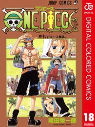 ONE PIECE カラー版 18 漫画
