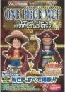 【書籍】ONE PIECE ワンピース WCF コンプリートフィギュアブック