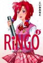 RiNGO 3 冊セット最新刊まで 漫画