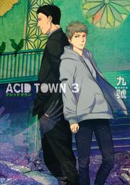 ACID TOWN (3) 漫画