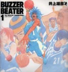 BUZZER BEATER (1-2巻 全巻)