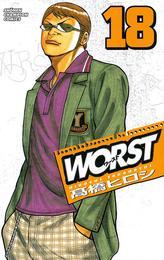 WORST(18) 漫画