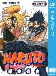 NARUTO―ナルト― モノクロ版 40 漫画