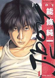 J.boy(1) 漫画