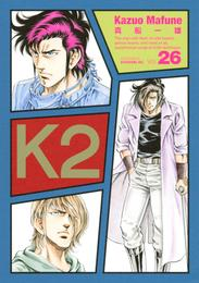 K2(26) 漫画