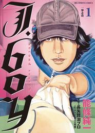 J.boyセカンドシーズン(1) 漫画