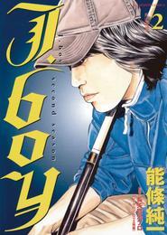 J.boyセカンドシーズン(2) 漫画