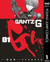 GANTZ:G 1 漫画