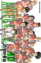 ANGEL VOICE 40 冊セット全巻 漫画