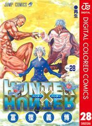 HUNTER×HUNTER カラー版 28