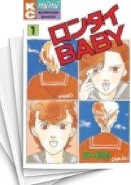 【中古】ロンタイBABY (1-15巻) 漫画
