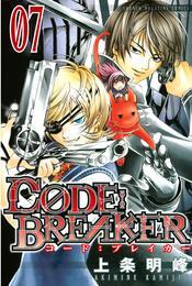C0DE:BREAKER(7) 漫画