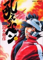 吼えろペン (1-13巻 全巻) 漫画