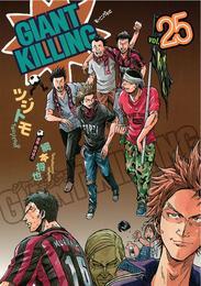 GIANT KILLING(25) 漫画