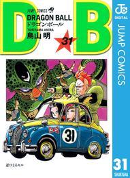 DRAGON BALL モノクロ版 31 漫画