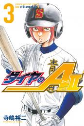 ダイヤのA act2 8 冊セット最新刊まで 漫画