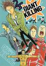 GIANT KILLING(4) 漫画
