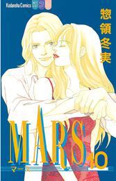 MARS(10) 漫画