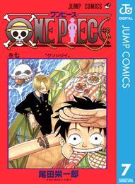 ONE PIECE モノクロ版 7 漫画
