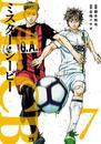 Mr.CB 7 冊セット 最新刊まで 漫画