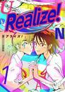 Realize! 分冊版1 漫画