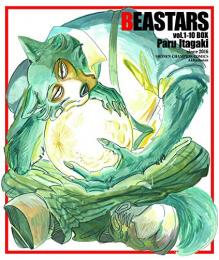 BEASTARS ビースターズ (1-10巻) BOX入りセット