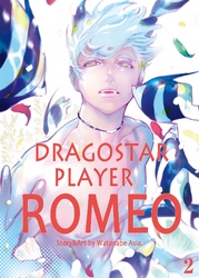 DragoStarPlayer ROMEO 2 漫画