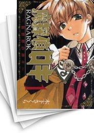 【中古】魔探偵ロキRAGNAROK〜新世界の神々〜 (1-6巻) 漫画