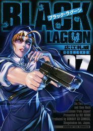 ブラック・ラグーン(7) 漫画