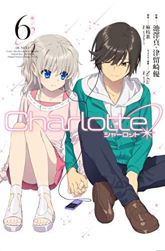 Charlotte (1-5巻 最新刊) 漫画