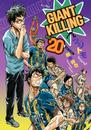 GIANT KILLING(20) 漫画