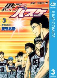 黒子のバスケ モノクロ版 3 漫画