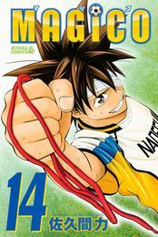 MAGiCO(14) 漫画