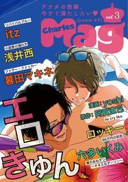 Charles Mag -エロきゅん- vol.3 漫画