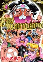 THE MOMOTAROH ザ・モモタロウ [文庫版] (1-5巻 全巻) 漫画