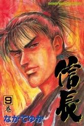 TENKA FUBU 信長 漫画