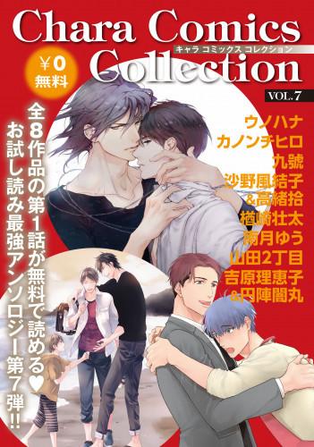 Chara Comics Collection 漫画