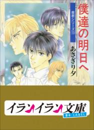 泉君 12 冊セット最新刊まで 漫画